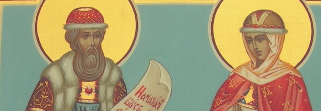 частица мощей свтятых благоверных князей Петра и Февронии находится в Сергачском Владимирском соборе